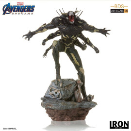 Estatua BDS Iron Studios MARVEL Avengers End Game: General Outrider